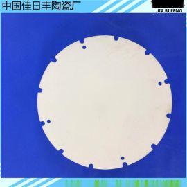 导热陶瓷片 绝缘陶瓷片 可图纸加工定制新品陶瓷氧化铝陶瓷片瓷件