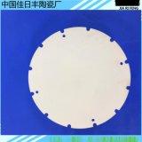 導熱陶瓷片 絕緣陶瓷片 可圖紙加工定製新品陶瓷氧化鋁陶瓷片瓷件
