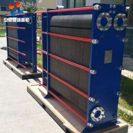 专业生产 板式热交换器 可拆板式热交换器 不锈钢板式热交换器