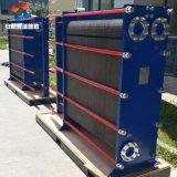 專業生產 板式熱交換器 可拆板式熱交換器 不鏽鋼板式熱交換器