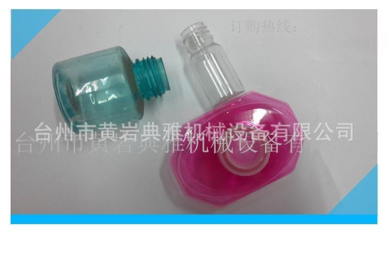 【典雅】小型半自动pet吹瓶机/一拖二塑料瓶吹瓶机/厂家定制 批发