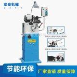 荐 厂家生产高速钢锯片磨齿机 木工机械合金圆锯片磨齿机