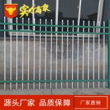 鋅鋼護欄 鋅鋼柵欄 外牆防護柵欄