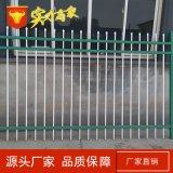 锌钢护栏 锌钢栅栏 外墙防护栅栏