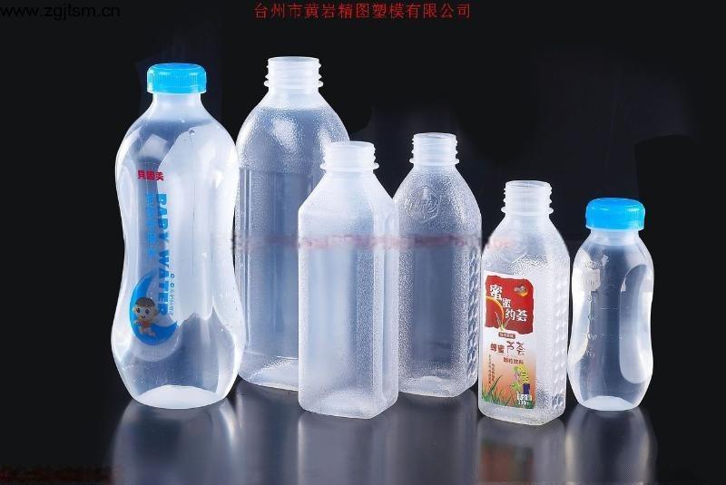 饮料塑料瓶 果汁塑料瓶 矿泉水塑料瓶 辣椒酱塑料瓶
