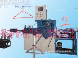 打頭焊接不鏽鋼衣架一體機數控衣架楓盛衣架設備