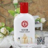 供應廣州大寶SOD蜜廠家,大寶SOD蜜批發價格,廣州大寶SOD蜜報價