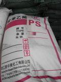 高強度HIPS 湛江新中美HIPS-990電腦鍵盤用料 擠出級HIPS