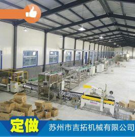 厂家直销 XGF-12-12-5矿泉水灌装机 小瓶水三合一纯净水设备