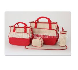 定做媽咪包廠家上海方振訂做嬰幼兒包手提包定制廠家可定做