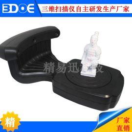 小型3d扫描仪,学校三维扫描仪