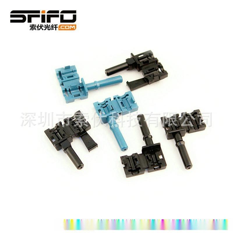 HFBR4531-4533Z-4535Z塑料光纤接头 AGAGO安华高光纤连接器 跳线