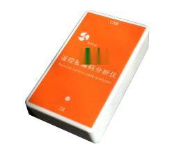 红外线遥控器编码分析仪空调