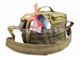 專業定制工具包 軍工工具包 訂做各種檔次箱包  可添加logo