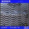 生产钢板网厂家供应六角型异型钢板网花网 六角形栅栏钢板网片
