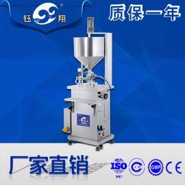 半自动恒温膏液体灌装机 蜡加热包装机 定量口红加热搅拌灌装设备