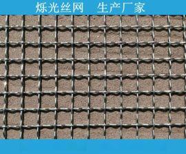 延安專業生產優質軋花網 304材質編織網生產商