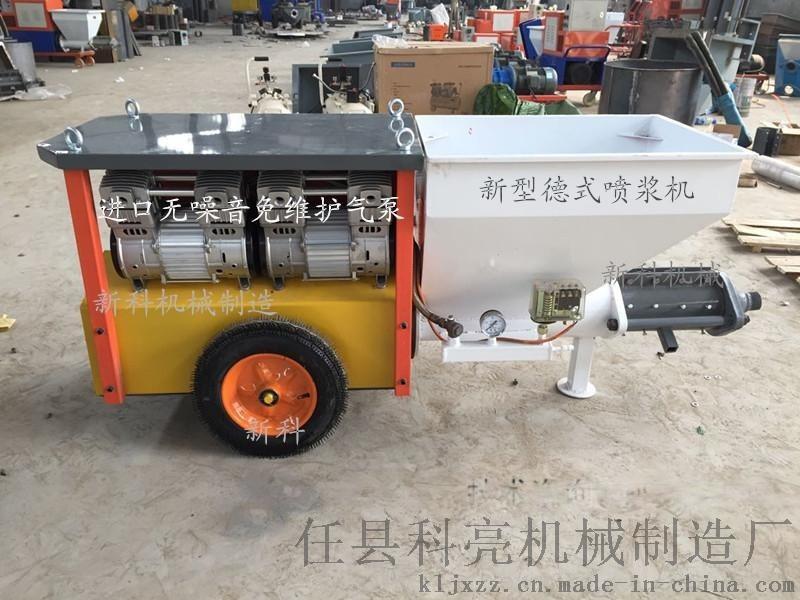 高科技假山噴漿機自動化機器吸引了更多朋友的關注