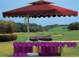 石家庄加工户外太阳伞