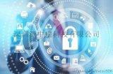 国内首家大数据分析功能虚拟资产交易系统开发