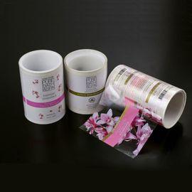 定制不干胶标签/化妆品不干胶标签/包装标签贴纸/彩色印刷洗衣液标签