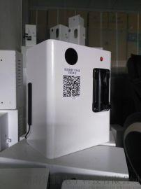 重慶刷卡洗車機控制器; 洗衣機控制器廠家直銷w