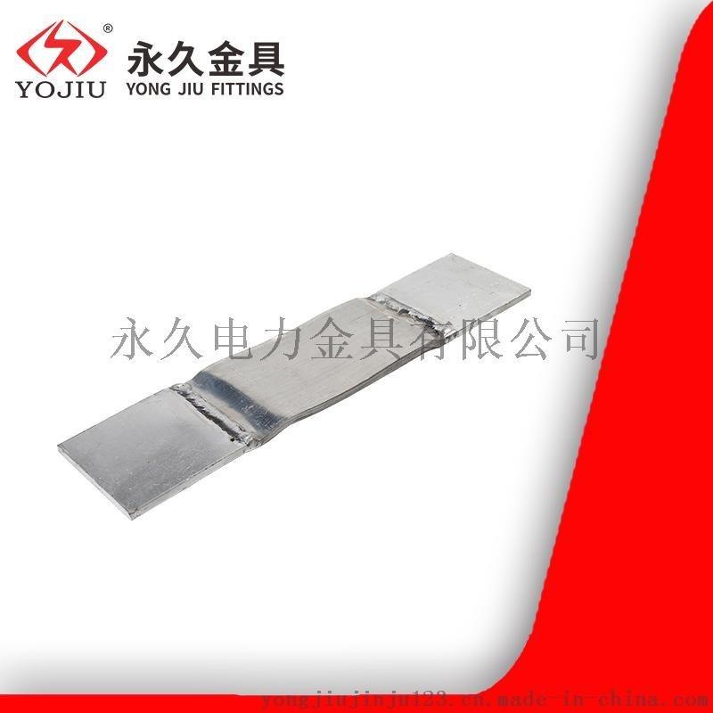 永久 铝母线伸缩节 ms-6.3*60 母线与母线连接 母线软连接 国标