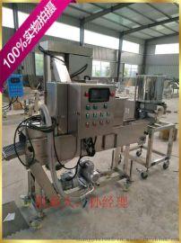 尚品CXJ-100型小型肉饼成型机  设备