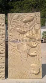 室内装饰石雕砂岩浮雕植物壁画