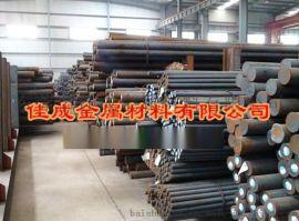 大量供应4340圆钢