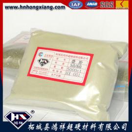 厂家直销高纯度人造金刚石微粉w0.1-w60