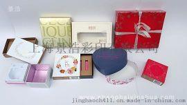 厂家直销化妆品包装纸盒  饰品盒  上海彩盒印刷厂景浩