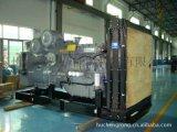 太發供應  帕金斯系列柴油發電機組600KW