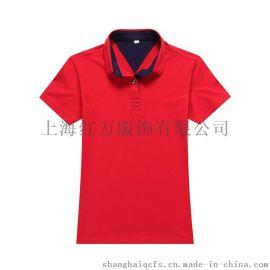 上海紅萬服飾奧代爾棉T恤多種顏色 供應 定制