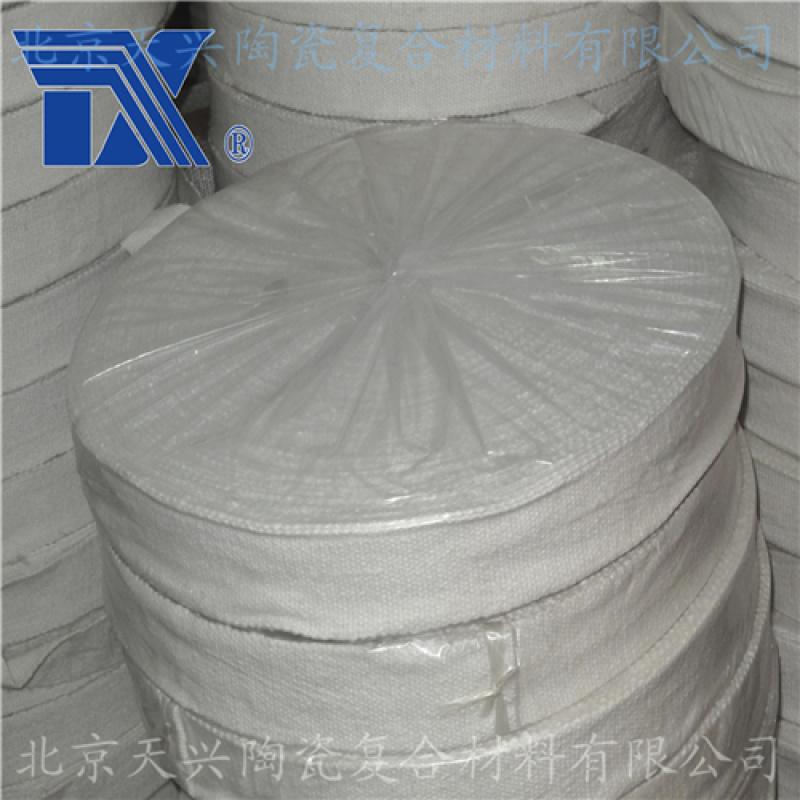 天兴陶瓷陶瓷纤维带,保温带