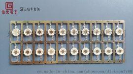 LED大功率5W,8W支架,大功率镀金支架