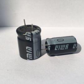 永銘全電壓全系列貼片電解電容代理——上海衡麗