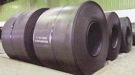 热轧卷板(2.75-3.75-4.75-5.75*1250)