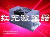 红光激光器半导体红光激光器红光定位激光器