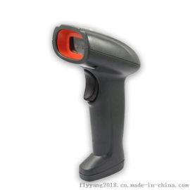 飞阳FY-1020一维红光条码扫描枪