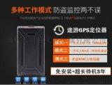 汽车gps定位器车载gps北京上门安装