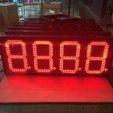 24英寸多色8.888油价格显示屏LED户外单色时间屏 led条屏 LED滚动屏