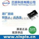 智能手环,智能产品  充电芯片,丝印2KAX