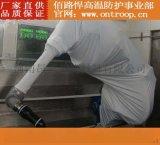 安川MH180机器人防护服,防尘耐磨防护服定制