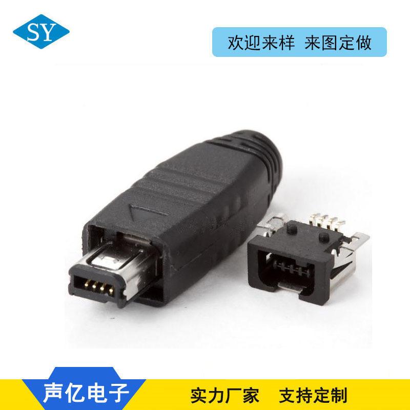 MINI USB-4P(单槽)M/F连接器转接头