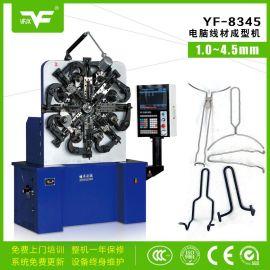 银丰YF-8345电脑线材成型机6毫米铁线折弯机工艺品成型机