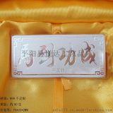 金银条厂家加工结婚纪念银条贵金属工艺礼品设计定制加工批发