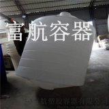 富航10吨PE塑料水箱 10T工地生活储罐 新款
