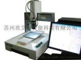 视觉检测涂布机平台   视觉外观检测