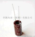 低阻抗铝电解电容105℃ 高频低阻抗高纹波电流长寿命(标准小)3000~5000小时